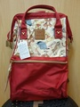 🚚 Anello Backpack - Disney Winnie the Pooh