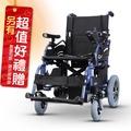 Karma 康揚 電動輪椅 KP-25.2 中短程 輕巧電動輪椅 輔具補助 贈 魔術隨身毯