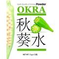 秋葵水(5gx12入)~火辣上市!小資女愛漂亮強力推薦,最熱銷茶系列體內環保。