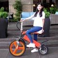 山久City Lover(都會情人)電動輔助自行車