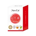 【New Cal】超代謝酵素膠囊
