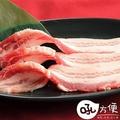 【吼方便】梅花豬燒烤片15份 (330g/份)