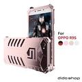 OPPO R9S 防摔鎧甲手機保護殼 (YD096)