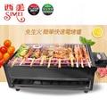 【蘑菇蘑菇】 【西美牌】插電煎烤爐(SM-829)MIT台灣製造鐵板燒/烤肉爐/電烤盤/煎烤盤/烤肉架