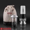 [現貨]ALOCS 愛路客 咖啡研磨機(套裝)/電動咖啡機/家用咖啡機/法式濾壓壺/KW-K25