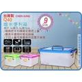 台灣製 CHEN JUNG Q40 唯米便利箱 手提收納箱 妙用箱 萬用箱 掀蓋式整理箱 附蓋 9L