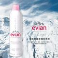 法國 Evian 愛維養 護膚礦泉噴霧 300ml【特價】§異國精品§