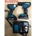 含稅(德林) Makita 牧田18V DLX2221A 雙機組 DTD155無刷衝擊起子 + DHP483無刷震動電鑽