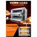 新品上市/特繽烤箱商用雙層面包烤箱二層二盤蛋糕蛋撻電烤箱大型大容量烤箱igo/後街五號
