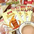 MaxTea Tarikk 泡泡奶茶 印尼拉茶🍭