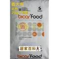 【居家百科】(缺貨) 小蘇打 25公斤 - 食品級 義大利 25kg 超細粉 溶解更快 碳酸氫鈉