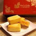 【小潘蛋糕坊】鳳凰酥禮盒(5盒50入)(恕不提供提袋)