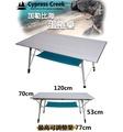 【速捷戶外】CC-ET1201 賽普勒斯蛋捲桌 鋁合金蛋捲桌(附置物網)