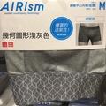 Uniqlo 男裝Airism涼感網眼平口內褲