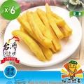 【蝦兵蟹將】諸羅瘋薯條地瓜班長健康原味6包(40克/包)