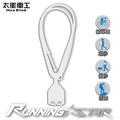 【太星電工】Running star LED夜跑項鍊燈(白)/2入