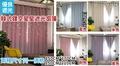 韓式鏤空星星遮光窗簾