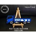 【涵館】手工拼豆(3mm)-貨車(車斗式)造型-臨時停車牌-車用電話牌