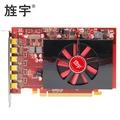 旌宇 多屏显卡 六连屏 miniDP接口 炒股办公监控可转多种显示接口混合使用 HD7750 2GB-6DP 赠线主动式HDMI 输出