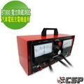 BT800汽車電瓶檢測器~台灣製造