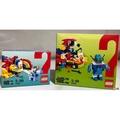 【熱賣】LEGO 10401 10402 樂高積木玩具 經典創意 彩虹的樂趣 6