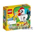 熱賣兒童節禮物【現貨即發】樂高LEGO 生肖系列 40186 豬年/40235 狗年/40234 雞