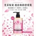 coni beauty康倪生醫 - 愛戀櫻花嫩白身體乳 350ml
