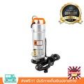 MASAKI Divo ปั๊มแช่ 1 นิ้ว ปั๊มจุ่ม ปั๊มน้ำ ปั้มแช่ดูดโคลน ไดโว่ สำหรับดูดน้ำขัง น้ำท่วมดูดโคลน ราคาถูกที่สุด ใช้งานดี ทนทาน ปั๊มแช่ไฟฟ้า 370W ขดลวดทองแดงแท้ 100% (ฟรีการ์ดนินจา)