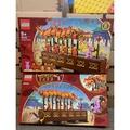樂高 LEGO 80102 新年 舞龍