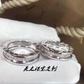 現貨 Bvlgari 寶格麗 戒指B.zero1 彈簧鑲密鑽18K白金單環戒指