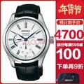精工(SEIKO)手表原装进口男表休闲商务Presage系列手动/自动上链机械表皮带腕表 SPB045J1