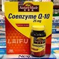 💊超級便宜💊 COSTCO 萊萃美 輔酵素 Q10 #137276 好市多代購