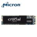 美光 Micron Crucial MX500 250G 500GB 1TB M.2 2280