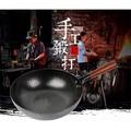 巧匠手工捶打鍋 32公分炒鍋 單柄鍋