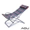 AOU 台灣製造 鋁合金耐重式收納休閒躺椅/涼椅(附綁帶) 26-006D5 (綠紅)