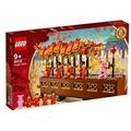 全新現貨 「亞洲限定」樂高 Lego 80102 舞龍