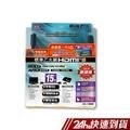 PX大通官方 HD-15MM HDMI 標準乙太網HDMI線15米