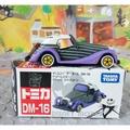 Tomica DM-16  傑克