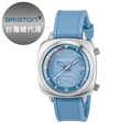 [BRISTON] DIVER AUTOMATIC 自動上鍊腕錶 天空藍 運動矽膠錶帶 17642-S-D-18-RLB