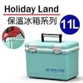 日本伸和假期冰桶-藍-11L 日本原裝進口 保冰 釣魚 冰桶 冰磚 冷藏箱 保冰包 保冷劑 加厚保溫保冰箱