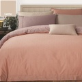 AKEMI Cotton Select Affinity - Shima Lindy (After Glow Beige / Bolster Case)