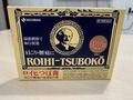 ROIHI-TSUBOKO 溫感穴位貼布