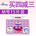 Shu Yang adult Huggies elderly diaper boy diaper diaper pad of paper M/L for the elderly Queen girl