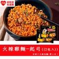 韓國 火辣雞起司 辣雞麵(2包) 全球最辣泡麵TOP2 辣雞麵炒麵▶全館滿799免運