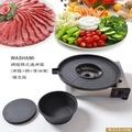 WASHAMl-鑄鐵韓式燒烤盤(烤盤+鍋+導油嘴)-擴充版