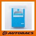 Autobacs Quality (AQ) Cellulose Sponge Jumbo