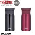 THERMOS 膳魔師 不鏽鋼真空保溫杯 0.35L (JMZ-350) 黑色 紅色