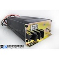 MRL 極簡式迷你電源供應器 DC24V 轉 DC13.8V 電源轉換器 變壓器 無線電車機專用
