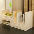 木質組合書櫥 小書架 桌面收納抽屜置物架 展示架 小書櫃【YV7878】快樂生活網