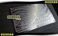 GS032 莫名其妙倉庫【海馬鋁合金踏板】海馬踏墊 耐磨 防滑 金屬板 限買踏墊 加購 海馬腳踏墊